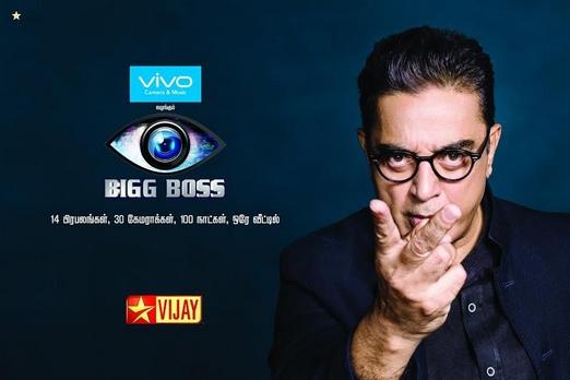 Bigg-Boss-Tamil-18-09-2017-Vijay-tv-Show-Episode-86