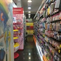 [Craft Store] Location: #Cziplee #Bangsar #KualaLumpur
